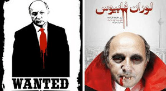 """فابيوس """"مطلوب"""" وفابيوس """"مصاص دماء""""، بعض ما تنشره صحف المحافظين الإيرانيين ضد وزير خارجية فرنسا"""