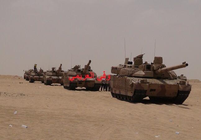 """صورة نشرها موقع """"يمن برس"""""""