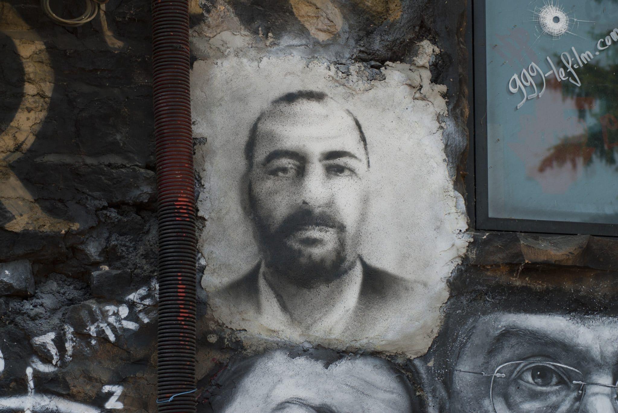 لوحة: أبو بكر البغدادي
