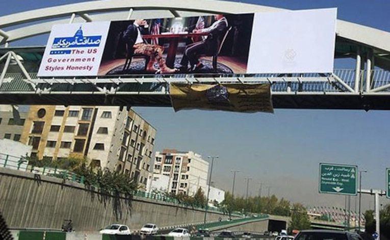 """صورة """"صداقت آمريكا"""" أزالتها بلدية طهران مؤخراً بعد أن """"اكتشفت"""" أنها كانت مرفوعة على جادات رئيسية بدون ترخيص!"""