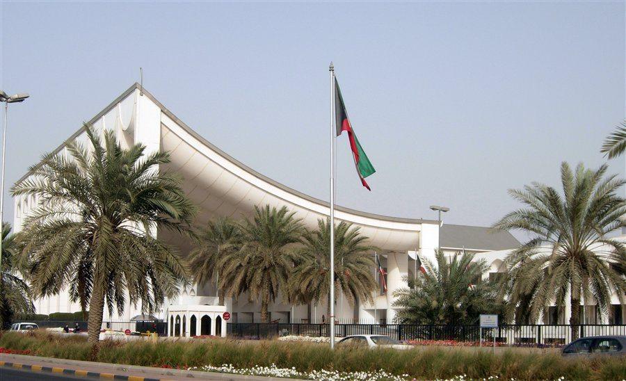 Utzon_Kuwait_National_Assembly2