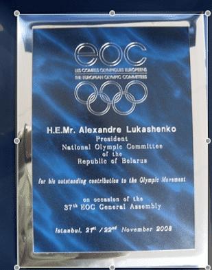 """رسالة هيكي الغرامية للديكتاتور «لوكاتشينكو"""""""
