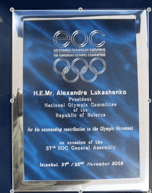 Hickey's Love letter to Lukashenko