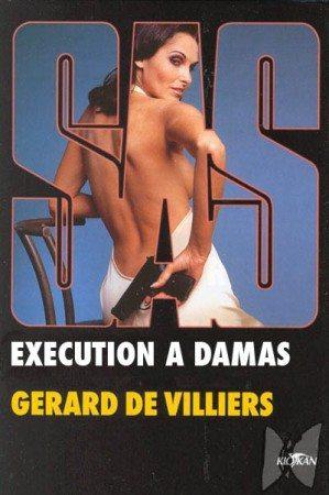 """إعدام في دمشق: عن """"إعدام"""" عماد مغنية!"""