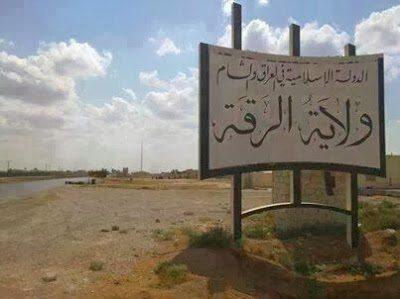 ولاية الرقة