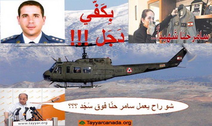 helicopter_lebarmy_dajal_410