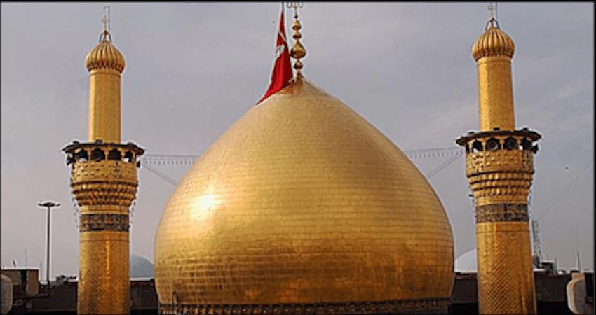 kibbat darih al hussein