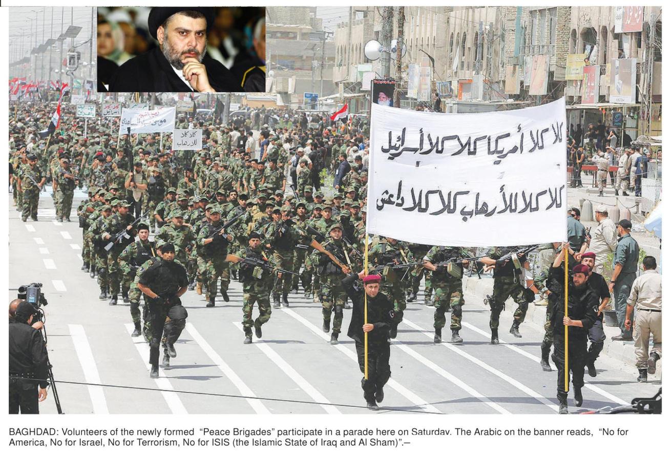 """استعراض لـ""""كتائب السلام"""" الصدريّة"""
