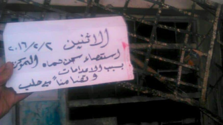 استعصاء-سجن-حماه-المركزي2-874x492