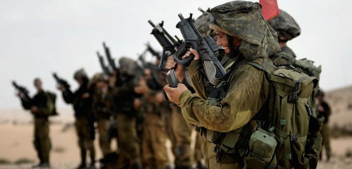 The War Doctrine Israel Does Not Talk About