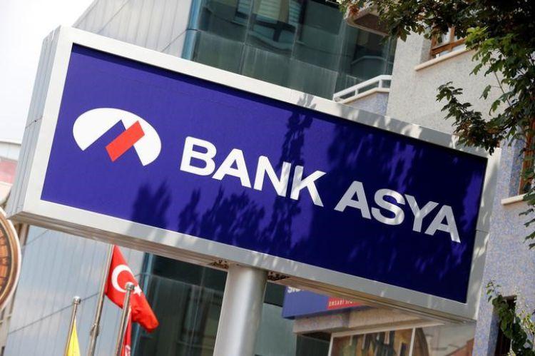 """بعد المحاولة الإنقلابية قامت حكومة إردوغان بتجميد نشاطات """"بنك آسيا"""" المقرّب من """"غولن""""."""