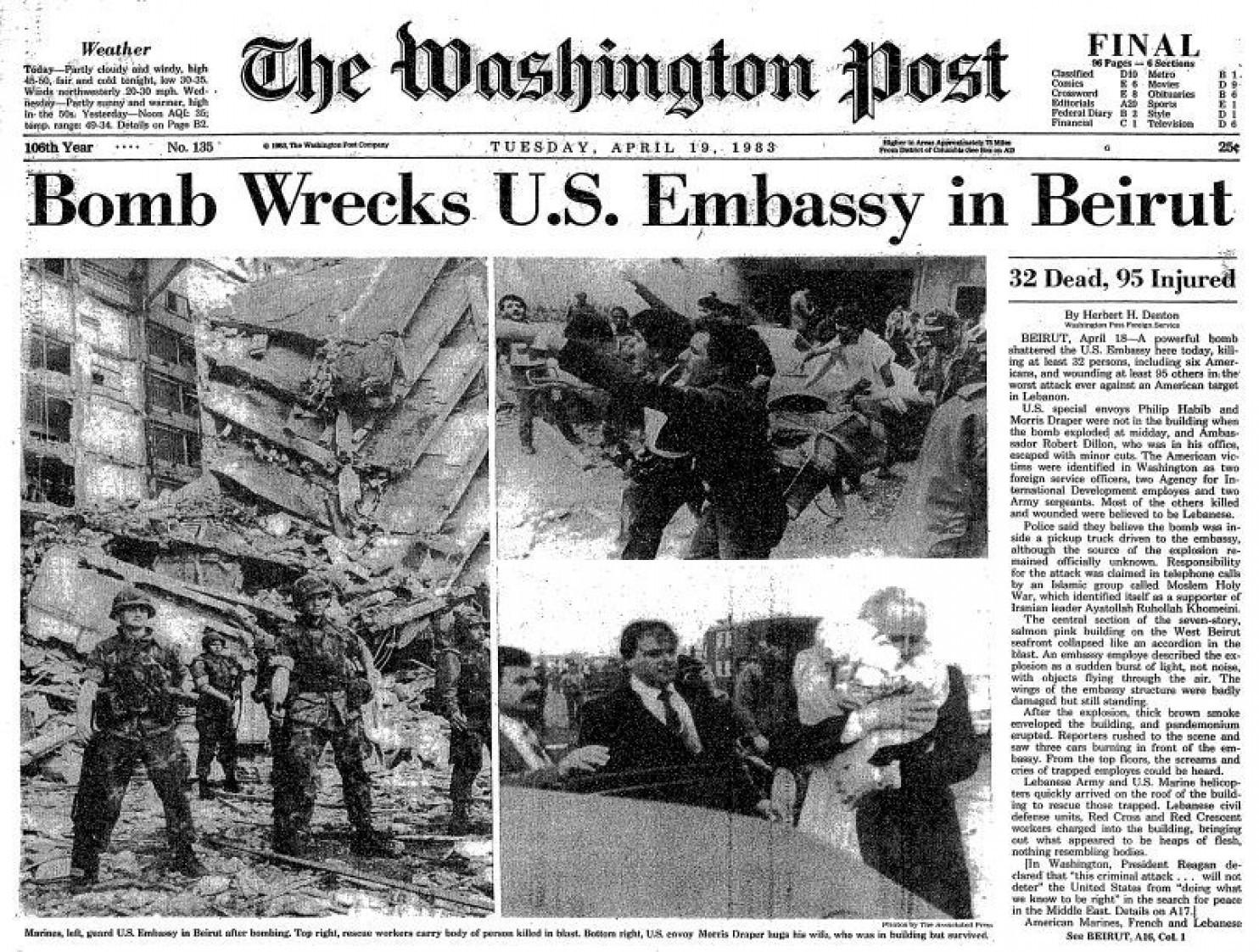 """18 نيسان/أبريل 1093: تفجير سفارة أميركا في بيروت """"بهمّة"""" أصدقاء ميشال عون"""