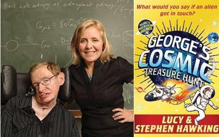 كتاب للأطفال (جورج الفضائي والبحث عن الكنز)
