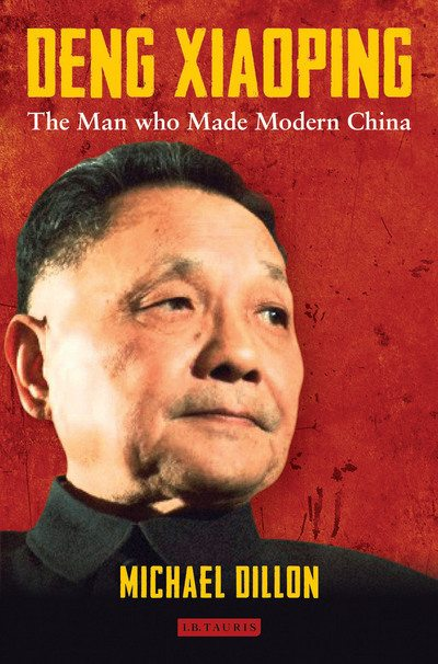 dengxiaoping_bookcover