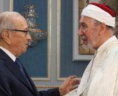 تونس المتنورة تُلغي حظر زواج المسلمات بغير المسلمين