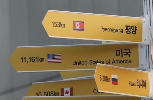 South and North Korean negotiators meet at DMZ