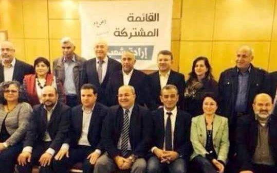 Arab minority in Israel