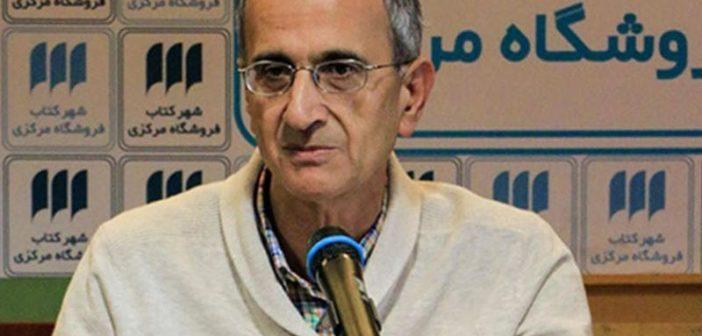 """سر اغتيال الأستاذ الكندي – الإيراني في سجن """"إيفين"""": اكتشف تورّط «الحرس» في استيراد ودفن نفايات نووية"""