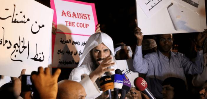 سلفيّو الكويت والدولة:  أصدقاء إلى حين!