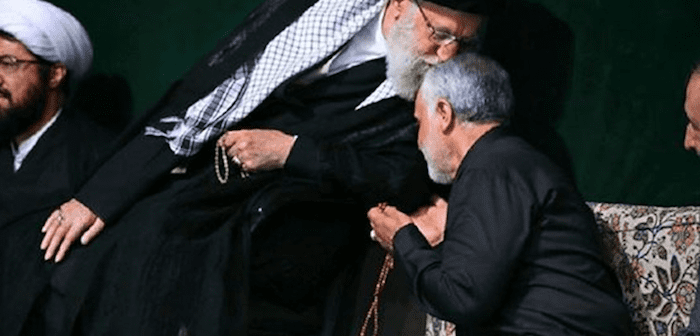 Iran's Anti-Western 'Blueprint' for the Next Fifty Years