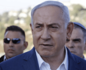 Senior Israeli security source confirms strikes on Syria, other targets in recent days