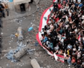 TESTIMONY:   What's next for Lebanon? Examining the implications of current protests