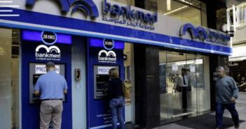 Oil trader IMMS sues Lebanon's BankMed for $1 billion: court filing