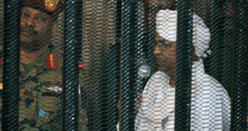 Tracking Down Sudan's Secret Cash
