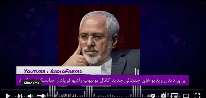 The Zarif Tape: Revelations on Russia, the Qods Force, and Iran's Election