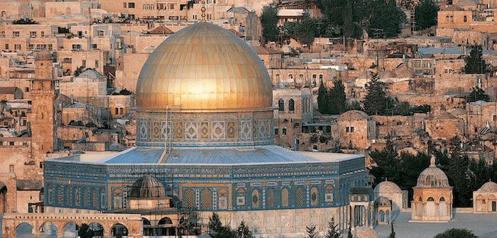 How important is the Dome of the Rock in Islam?