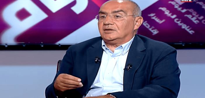 د. فارس سعيد:  مرجعية الوطنيين هي الدستور ومرجعية باسيل  هي حزب الله.. وسنقاومه!