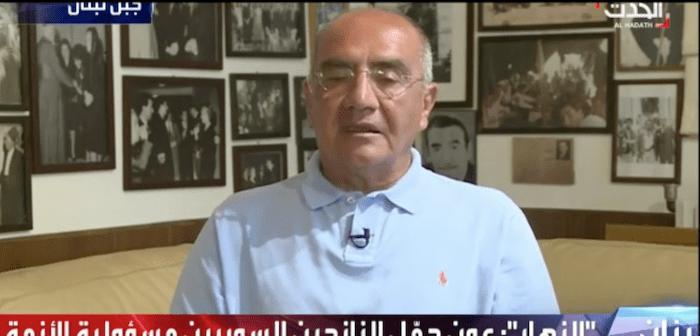 (بالفيديو)، د. فارس سعيد:  لماذا تجاهل المندوب الأوروبي أن لبنان بلد محتل؟