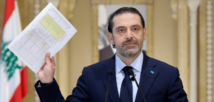 Saad al-Hariri Has Withdrawn from Lebanon's Government-Formation Process