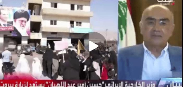 (فيديو)  د. فارس سعيد:  القوى التقليدية تتعامل مع الإحتلال الإيراني كأمر واقع!