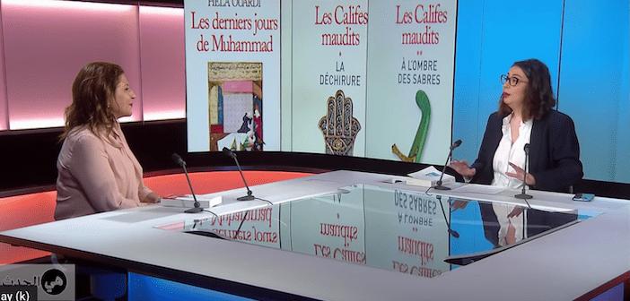 """فيديو:  كتاب """"جريمة في المسجد"""" لهالة الوردي.. من قتل الخليفة عمر بن الخطاب؟"""
