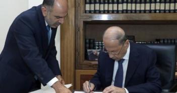Opposition libanaise :  Le gouvernement Mikati imposé par l'Iran,  la France complice