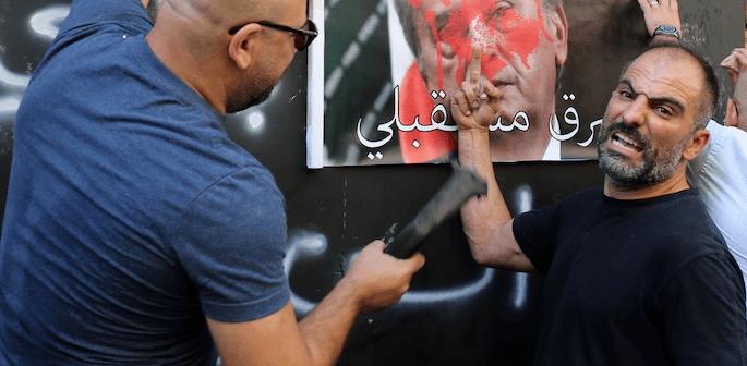 EXCLUSIF: La Banque du Liban a censuré un rapport du FMI qui prévoyait le désastre actuel